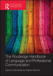 public relations theory ii routledge communication series